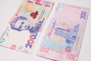В Украине вышла в оборот обновленная банкнота 200 гривен