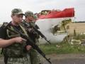 Офицер ПВО и свидетель крушения MH17 попросил убежища в России - СМИ