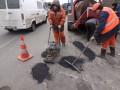 Где в Киеве залатают ямы на дорогах