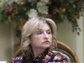 Ирина Луценко хочет уйти из Рады - СМИ
