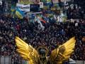 Наркоконтроль РФ изложил свою версию возникновения Евромайдана