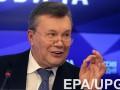 Евросуд отменил санкции ЕС против Януковича - адвокат