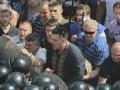 Тягнибока и Сиротюка допросят по делу о драке под Радой - МВД