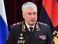 В России заявили о задержании четырех