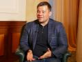 Богдан по распоряжению Зеленского незаконно получил госохрану, - СМИ