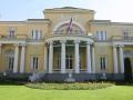 В Москве авто протаранило резиденцию американского посла