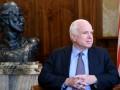 Мюнхенская конференция по безопасности учредила премию имени Маккейна