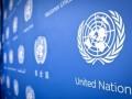 Украина в ООН осудила проведение российского референдума в Крыму и