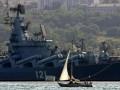 В Севастополе пройдет парад украинских и российских военных кораблей