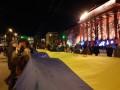 В Киеве стартовал марш в честь юбилея Бандеры
