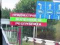 В Приднестровье начались четырехдневные военные учения