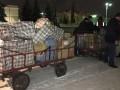 В Украину незаконно пытались ввезти книг на миллион – СБУ