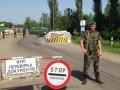 ФСБ РФ обвинило украинских пограничников в стрельбе по россиянам