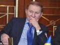 К Путину обращайтесь: Кучма ответил на призыв Грызлова по Минску
