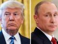 Кремль: Трамп поздравил Путина с победой
