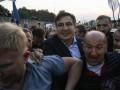 В деле о прорыве Саакашвили появилась пятая статья