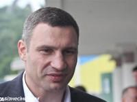 Кличко: Наливайченко пойдет в политику, УДАР его поддержит