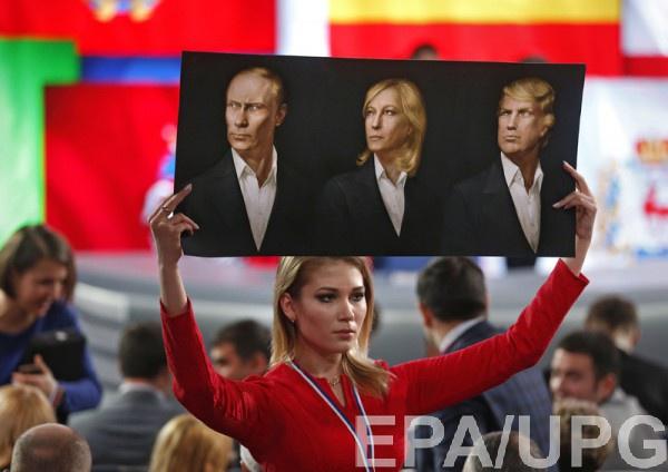 СМИ поведали, как изменилось отношение кТрампу вКремле