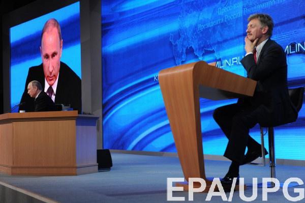 Песков заявил, что из расследования узнали не так много нового