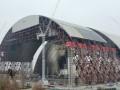 Доноры собрали на чернобыльский объект