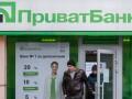 ПриватБанк официально стал государственным