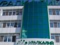 Калийные распри: главу Уралкалия перевели под домашний арест