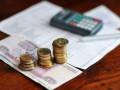 Минрегион снова повышает коммунальные тарифы