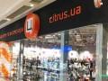 Утилизация бренда: пропавший iPhone и кейс Цитруса