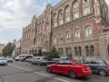 В Украине выросли резервы Нацбанка