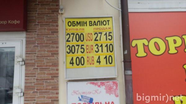 На черном рынке в пятницу, 8 февраля, доллар можно купить в среднем по 27,15 грн