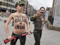 Femen в Брюсселе провели протест против Путина