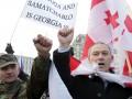 Грузия обвинила Россию в посягательстве на суверенитет