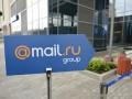 Mail.Ru закрывает офис в Украине