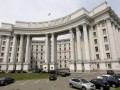 В МИД возмущены визитом Медведева в оккупированный Крым