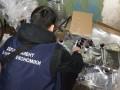 В Киевской области полиция нашла подпольный спиртзавод