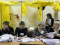 ВО Свобода: В Луцке нашли аудиозапись по обучению членов избиркомов фальсификациям