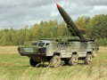Под Донецком разведка АТО зафиксировала два комплекса