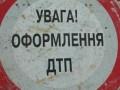 Пять человек стали жертвами ДТП в Кировоградской области