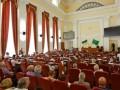Харьковский горсовет признал Россию страной-агрессором
