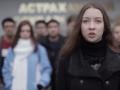 Российские студенты просят расследовать действия Барака Обамы