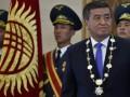 В Кыргызстане и Зимбабве вступили в должность новые президенты