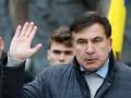 Саакашвили об акции протеста: Мы не можем стоять здесь вечно
