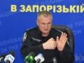Полиция готова обеспечить охрану политическим беженцам