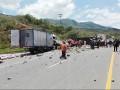 В Колумбии автомобиль въехал в толпу: есть жертвы