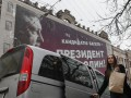 Траты на выборы: Порошенко лидирует, а семь кандидатов не потратили ни копейки