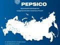 Против Coca-Cola и PepsiCo открыто производство за Крым - депутат