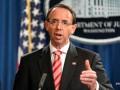 Замгенпрокурора США подал в отставку
