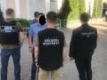 В Одессе следователь за взятку согласился