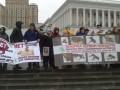 В Киеве прошла акция в защиту бездомных животных