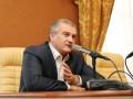 Аксенов: Как только Порошенко сметут, наши отношения вновь наладятся